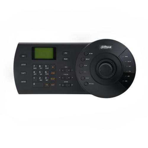 Dahua High Speed Dome NKB1000 Network Keyboard Controller For PTZ Camera