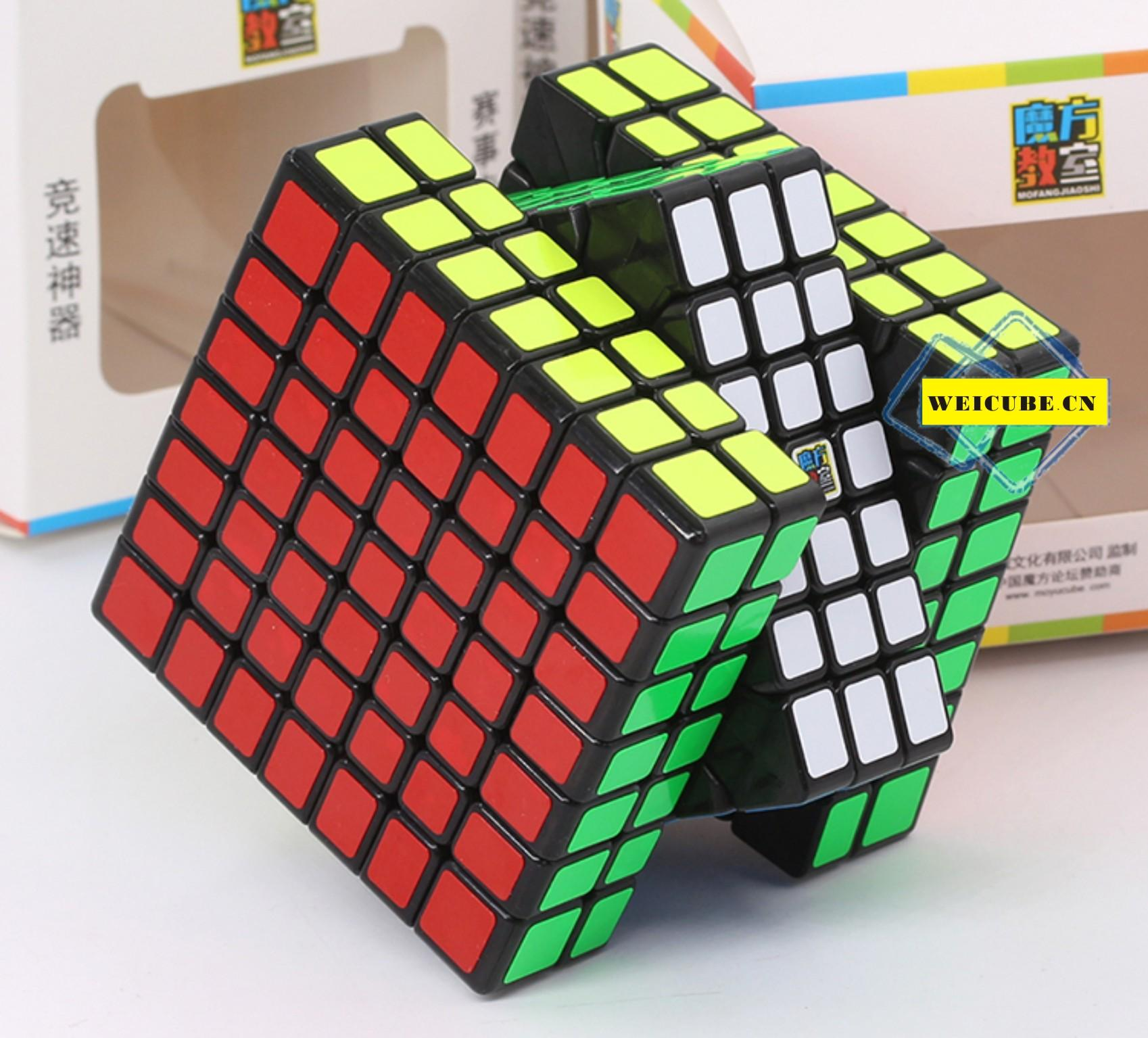 Mfjs Magic Cubes 4x4 5x5 6x6 7x7 Speed Twist Puzzle Pvc Rubik Mofang Jiaoshi Mf4s Stickerless 4pcs Cube Collection Free Shipping