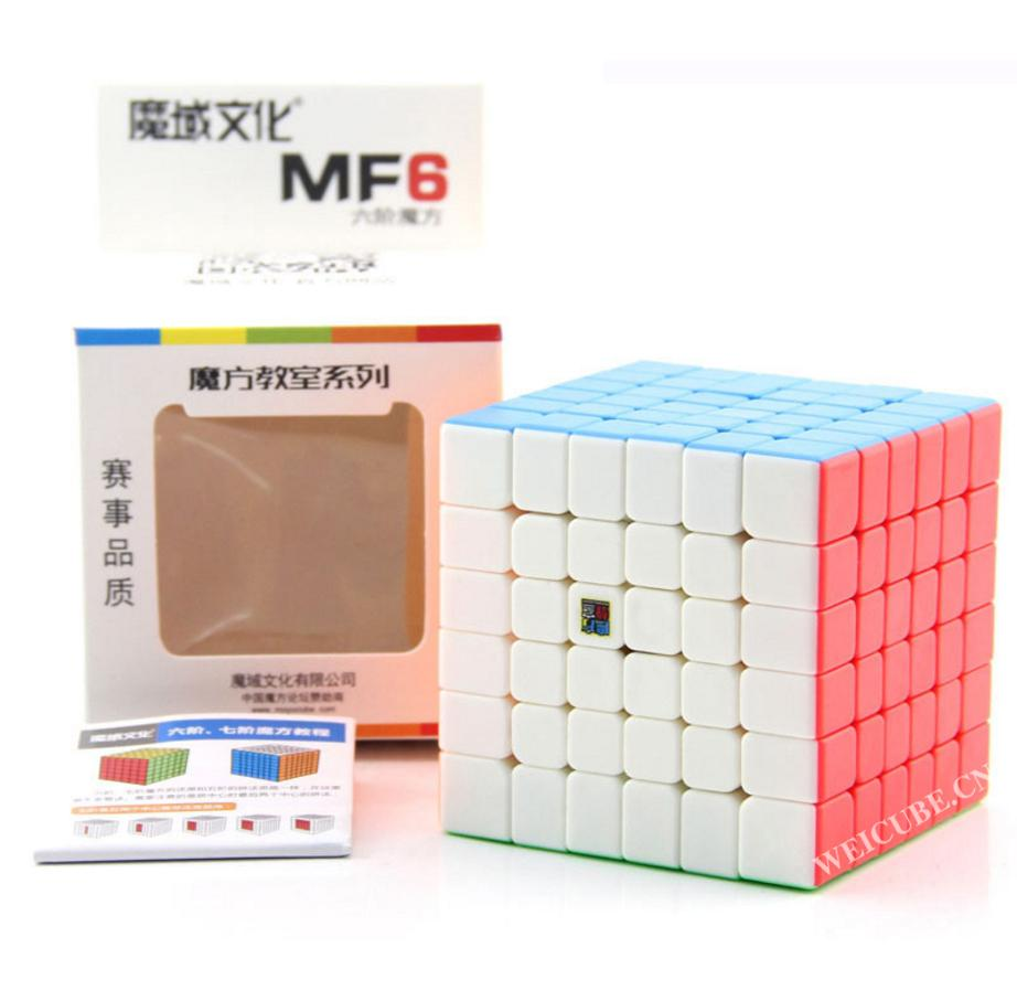 Rubik 4x4 Mfjs Mofang Jiaoshi Mf4s Stickerless Magic Cubes 5x5 6x6 7x7 Speed Twist Puzzle 4pcs Cube Collection Free Shipping